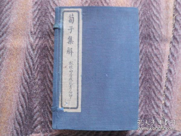 """Xunzi Collected Notes"" lithograph, 20 volumes, 7 volumes, one letter, original letter set, school classics, Shanfang Chengji Bookstore, Tang Dengshi's comment on Dali's commentary, Yang Xun's note, Wang Xianqian"