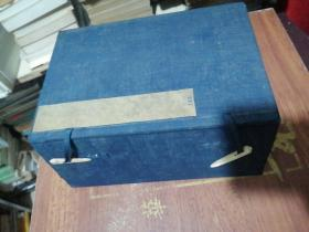 1 set of old letter sets for thread-bound books in the Qing Dynasty, 23.5X16X10CM