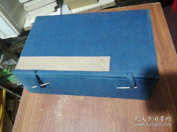 1 set of old letter-bound books in the Qing Dynasty, 29X18X8.5CM