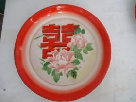 Double Happiness Enamel Plate,