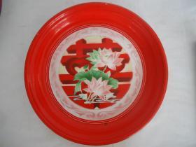Double Happiness Enamel Plate