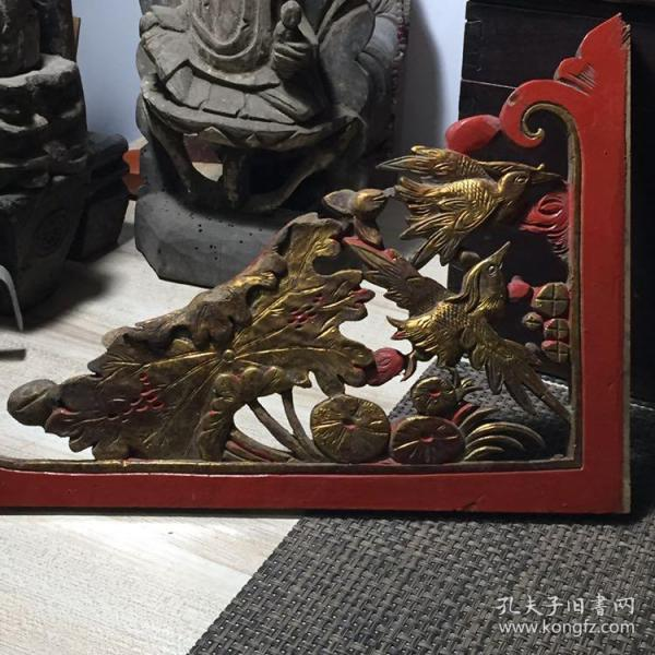 """""""Special Offer"""" Seiko Dongyang Woodcarving, Lotus Pond"""