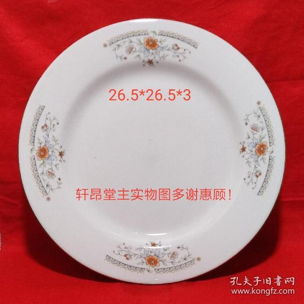 Red flower silver leaf pattern round porcelain plate (two in total. Buy one for 15 yuan)