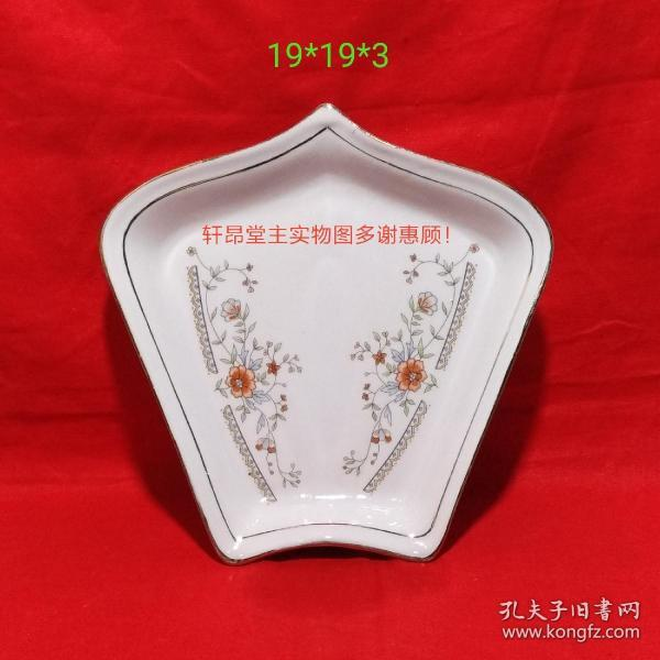 Red flower silver leaf pattern Lotus petal old porcelain plate (5 in total. Buy one for 10 yuan)