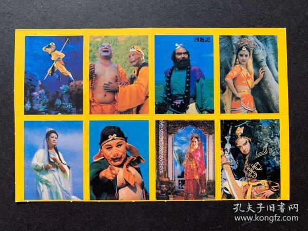 Journey To The West TV Series Stickers Stickers Stickers