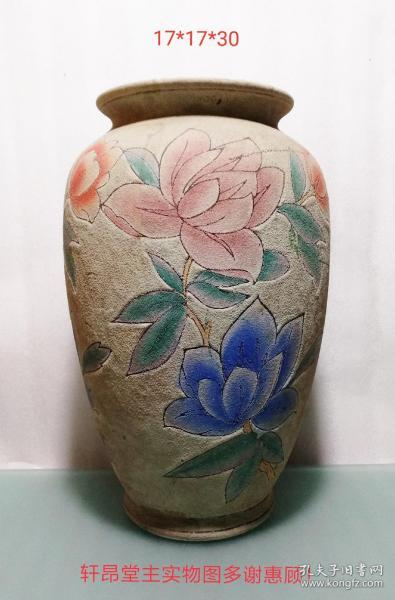 Hand painted peony, graceful atmosphere Frosted old flower pot