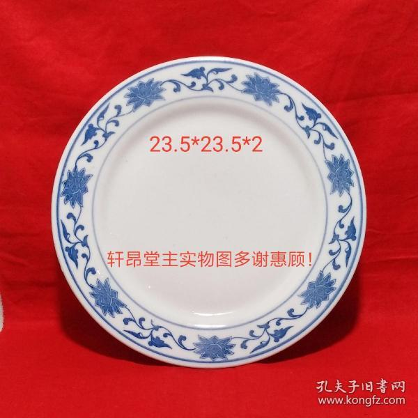 Early blue and white old porcelain plate
