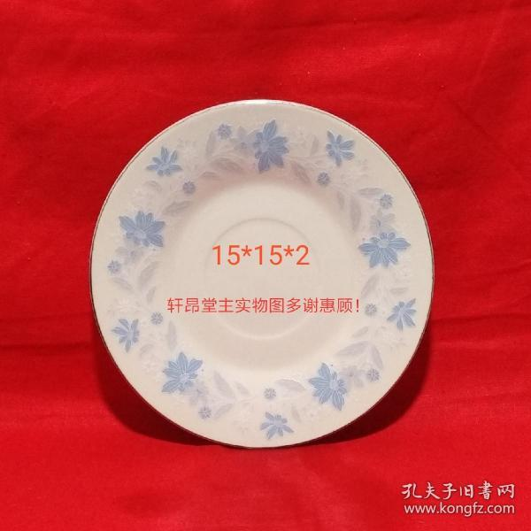 Early years export porcelain blue flower silver leaf pattern old plates (nine in total. Buy one for 8 yuan)