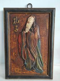 Old Nanmu Confucius hanging flat plaque, exquisite style, thick paste, complete and beautiful