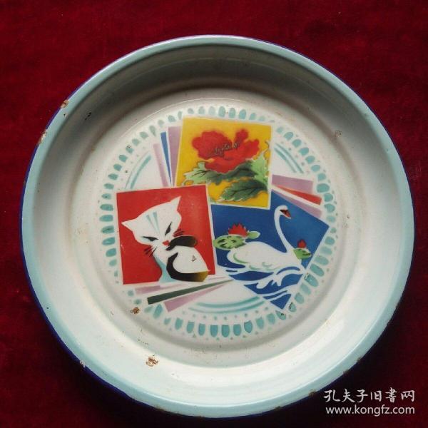Enamel Plate (Cultural Revolution)