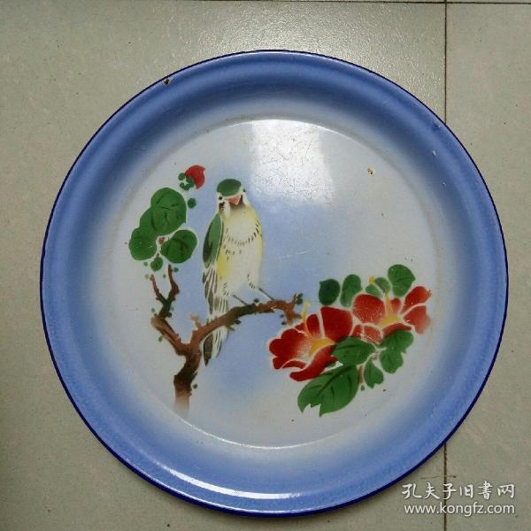 Zhengzhou Haiyan Enamel Plate