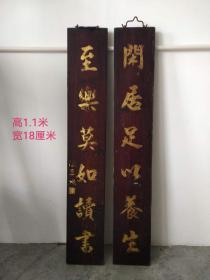 Tochigi gold painting study couplet, complete package old, room decoration