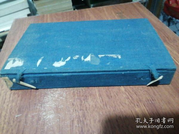 Old lined book, old letter cover 1, 27X16X3CM