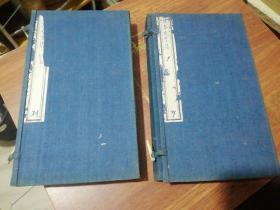 Old book binding old letter cover 1, 27X16X3.5CM 2 joint sale can be sold separately