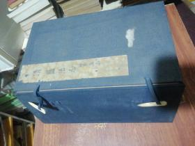 Old line book, old letter cover 1, 27.5X16.5X12CM