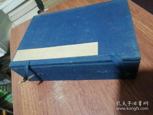 Old line book, old letter cover 1, 24X16X6.5CM