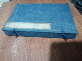 Old line book, old letter cover, 24X17X3CM