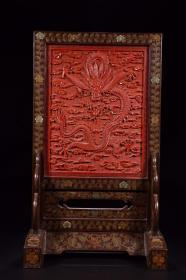 Qing Dynasty: Tricked Red Cloud Dragon Screen