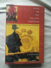 Sons of The Yellow Emperor:The Story of the Overseas Chinese 【英文原版 小16开精装+书衣 (包塑料皮儿)】