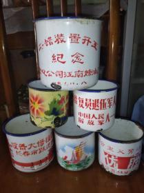 6 Enamel Cylinders