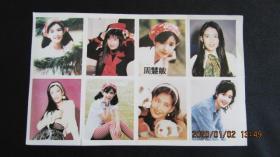80-90s Hong Kong female star Zhou Huimin sticker
