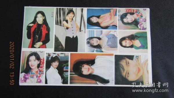 80-90s Hong Kong female star Zhou Huimin stickers 4