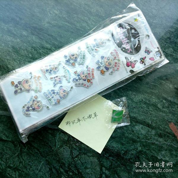 Around China-One stack of three-dimensional stickers (same for each), one badge