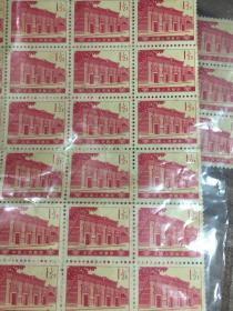 普16 革命纪念地图案,1.5分 一分半 中国共产党第一次全国代表大会会址(上海)九连张