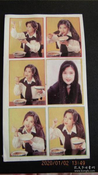 80-90s Hong Kong female star Zhou Huimin stickers 2