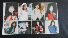 80-90s Hong Kong female star Zhou Huimin stickers 5