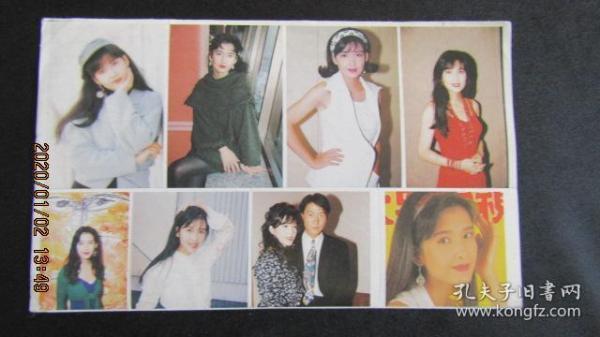 80-90s Hong Kong female star Zhou Huimin sticker 3