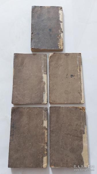 Qing Dynasty Woodcut Edition / Kangxi Dictionary 5