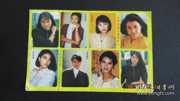 80's Hong Kong actress Zhou Haimei sticker sticker Zhang