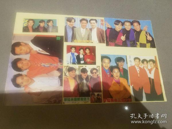 15 yuan each: star stickers self-adhesive, about 23x15 cm in size, which pictures to buy, how many pictures