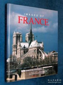 IMAGES OF FRANCE 印象法国