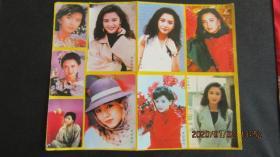 80-90s Hong Kong female star-Zeng Huaqian stickers