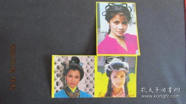 80's Hong Kong female star Weng Meiling sticker incomplete