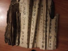 Old cotton paper thread bound notebook: learn the hard copy in the front and hard words in the back