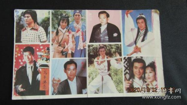 80's Hong Kong movie star Zheng Shaoqiu sticker