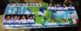 Football stationery box (1998 France World Cup) Italy team (Martini) intact