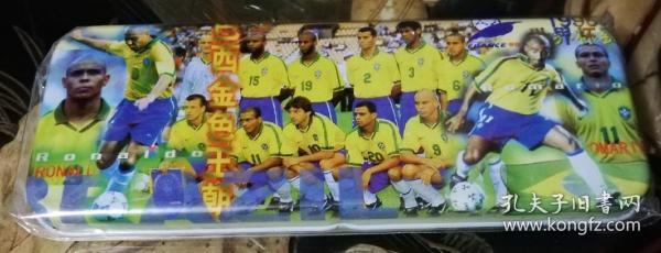 Football stationery box (1998 World Cup) Brazil Golden Dynasty (Ronaldo & Romario) intact
