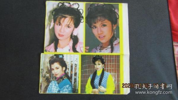 80's Hong Kong actress Weng Meiling sticker Zhang