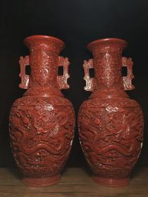 Pair of lacquer vases