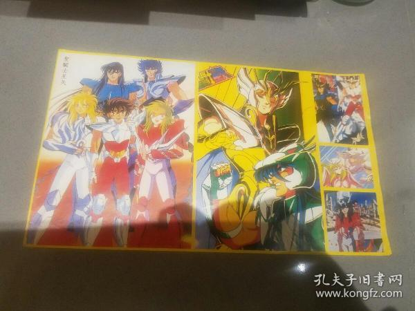 Saint Seiya sticker size about 25x15 cm