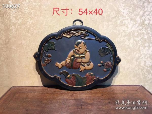 There is a plaque hanging from the big lacquer of Nanmu. The workmanship is fine, complete and beautiful, the paste is thick, and the appearance is classic. The dimensions are as shown in the figure.