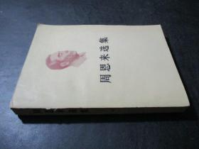 Selected works of Zhou Enlai