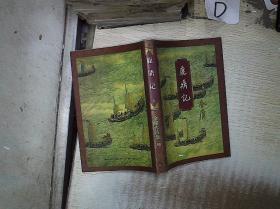 Lu Dingji 5. ,