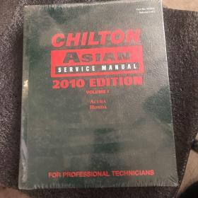 Chilton Asian Service Manual 2010: v. 1 (Chilton Asian Service Manual (4 Vol.))