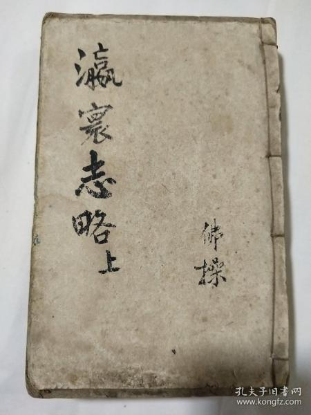 瀛 Universe. (Volumes 1 to 5)