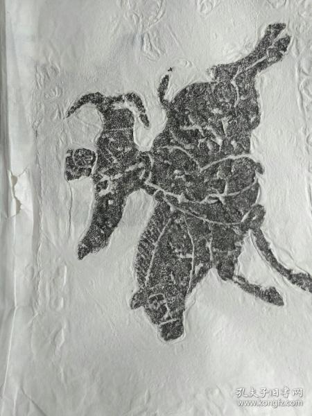 Toppan (68 cm long, 45 cm wide)